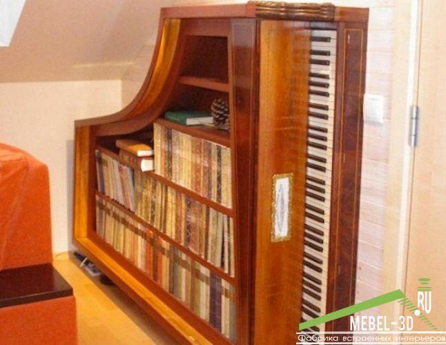 Мебель для библиотеки на заказ по выгодным ценам.