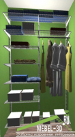 Алюминевая гардеробная №2