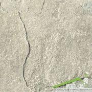695S Камень серый