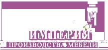Фабрика мебелИ Mebel-3D